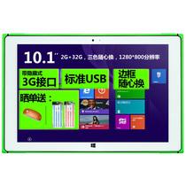 中柏 EZpad 时尚版 10.1英寸平板电脑(Z3735F/2G/32G/1280×800/Win8/白色)产品图片主图