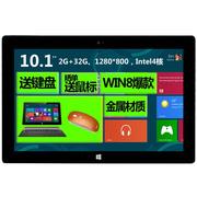 中柏 T10 10.1英寸平板电脑(Z3735F/2G/32G/1280×800/Win8/蓝色)
