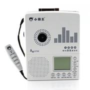 小霸王 Subor/E705磁带复读机正品英语学习机U盘插卡mp3录音播放器磁带转录功能 边黑色