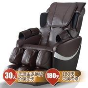 轻松伴侣 EP-316H 零重力多功能智能按摩椅 Super Master善摩师