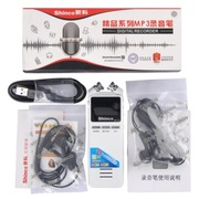 新科 8G 智能双核降噪录音笔 密码保护 电话监听 369小时超长录音(RV-19)