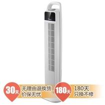 美的 FZ10-15BW 电风扇/塔扇产品图片主图