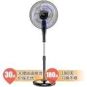 美的 FS40-15KRW 电风扇/遥控落地扇