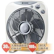 艾美特 FBW40T2 台式转页扇/电风扇