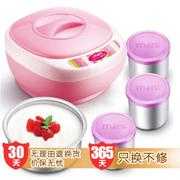 生活日记 SNJ-M25 酸奶机纳豆机不锈钢内胆分杯全自动家用