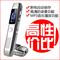 现代笔 微型专业视频摄像 录像录音笔 摄像 高清超远距离 降噪产品图片4