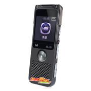 现代笔 微型专业 视频录像摄像录音笔 高清远距 降噪 摄像笔