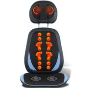 其他 乐尔康LEK-918Y颈椎按摩器 全身按摩垫 按摩椅垫颈部腰部肩部 蓝色