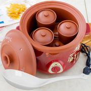 美味世家 一锅七胆 煲汤锅具煮粥锅电炖锅沙锅养生锅6升子母隔水电炖盅配6个0.3盅砂锅电炖煲