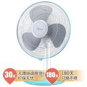 美的 FT40-15A 电风扇/台扇