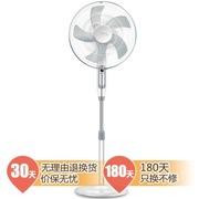美的 FS40-12DRW 电风扇/五叶遥控落地扇