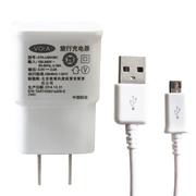 voia 三星N7100充电器 安卓华为小米通用手机数据线 适用S6/S4/note4/3 白色(数据线1.5m+充电头)