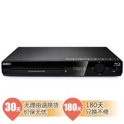 杰科 BDP-G2805 蓝光DVD 网络播放机 高清硬盘播放器
