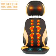 乐尔康 乐尔康LEK-918S按摩器 豪华按摩垫全身 按摩椅垫 颈部腰部肩部 颈椎按摩器 金色三件套