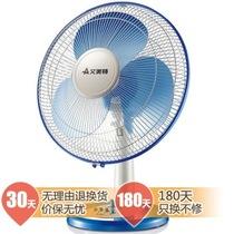 艾美特 FDW09T2 台扇/电风扇产品图片主图