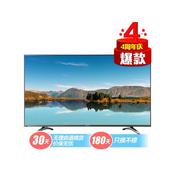海信 LED48K320U 48英寸 4K智能电视 智能十核 无线WiFi(黑色)