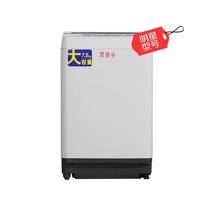 松下 XQB75-Q760U 7.5公斤全自动波轮洗衣机(白色)产品图片主图