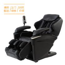 松下 EP-MA73KU492 按摩椅(黑) 黑色产品图片主图