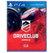 索尼 【PS4国行游戏】 SONY 驾驶俱乐部