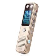 现代笔 微型专业录音笔16g/8g 远距离高清录音器 声控录音棒 金色 16G版