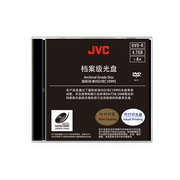 JVC VD-R47AGWHC 档案级(ISO Archival) 可打印光盘(单片装)