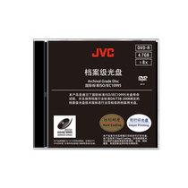 JVC VD-R47AGWHC 档案级(ISO Archival) 可打印光盘(单片装)产品图片主图
