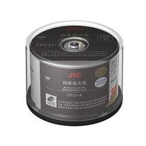 JVC VD-R47AGWH50C 档案级(ISO Archival) 可打印光盘(50片桶装)产品图片主图