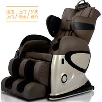 尚铭电器 SM-309C太空舱全身按摩椅 棕色产品图片主图