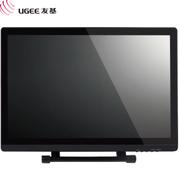 友基 UG2150手绘屏21.5寸手写液晶屏绘画屏电脑绘图屏数位板数位屏
