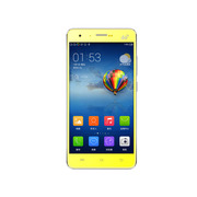 诺亚信 M8雷神 8GB移动版4G手机(双卡双待/黄色)