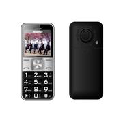 纽曼 V5 移动联通版2G直板老人手机(黑色)