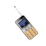 纽曼 V5 移动联通版2G直板老人手机(金色)