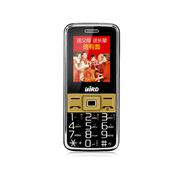 波导 s718 移动联通2G老人手机(双卡双待/黑色)