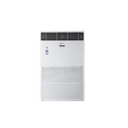 海尔 KFRd-260lw/730A 10匹柜机空调 定频商用/家用(全国价(拍前联系客服确认库存)