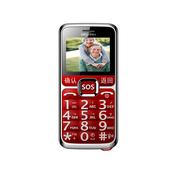 大显 DX800 移动联通2G直板老人手机(红色)