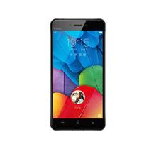 vivo X5Pro 16GB移动联通版4G手机(双卡双待/黑色)产品图片主图