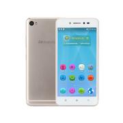 联想 笋尖S90 16GB 电信版4G手机(铂雅金)