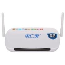 中广电(ZGD) GD-05 网络高清播放器 网络机顶盒产品图片主图