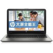 惠普 15q-aj006TX 15.6英寸笔记本(i7-5500U/4G/500G/R5 M330/win8.1/银色)