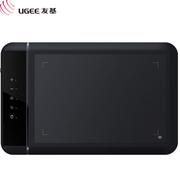 友基 Rainbow CV720无源版数位板手绘板绘图板电脑手写输入板电子绘画板