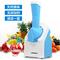 小鸭 XY-200升级版水果家用冰淇淋机 DIY雪糕机 冰激凌机 天蓝色 热销中产品图片1