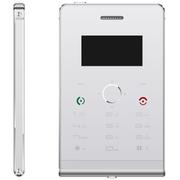 啦唔酷 超薄手机 德国SOYES 迷你卡片手机 袖珍小手机 儿童学生礼物 白色4G