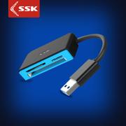飚王 SCRM330 高速USB3.0多合一读卡器 支持TF\SD\CF等手机相机卡