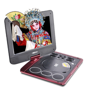 中电 DA-612超薄高清14寸移动DVD影碟机带小电视便携式evd播放器vcd 优雅黑