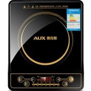 奥克斯 ACL-2007 大线圈匀火加热 智能数码显示电磁炉(赠汤锅+炒锅)