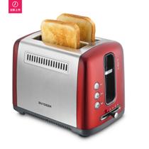 北鼎 D612全自动多士炉烤面包机 彩色不锈钢 锦葵红产品图片主图