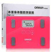 欧姆龙 体重秤脂肪秤测量仪 HBF-212
