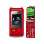 大显 DX886 移动/联通2G翻盖手写老人手机 双卡双待 红色