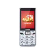锋达通 C600 电信2G老人手机 白