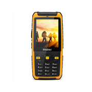 海尔 HG-M680 移动/联通2G三防老人手机 柠檬黄